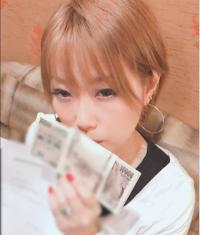 【個撮】『ゆい・第二弾』10万円借りに来たリア友のギャル妻を中出しして犯した結果…